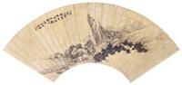 茂林仙馆图 扇面 纸本 by ren yu