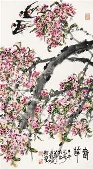 春华 (spring) by deng sheng