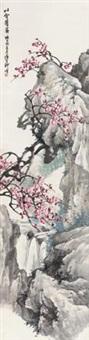以介眉寿 by liu bin