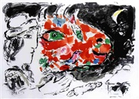 derrière le miroir, numbers 147,182,198,235 by marc chagall