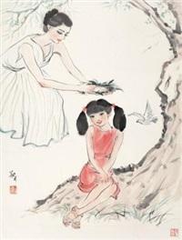 橄榄枝 (branches) by bai jingzhou