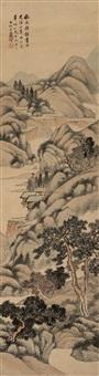 仿古山水 (calligraphy) by dai yiheng