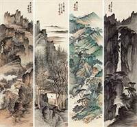 拟元人山水 (in 4 parts) by xiao xun
