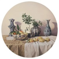 中国瓷 by lin tairan