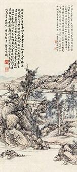 云生虚壁 by xu bangda