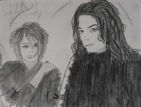 scream, michael and janet by michael jackson
