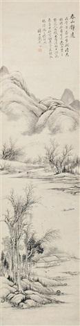 春日静远 landscape by dai xi