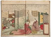 fukushu banshu maiko no hama - vengeance à la plage maiko, région de harima (2 vols w/ works) by utagawa toyohiro