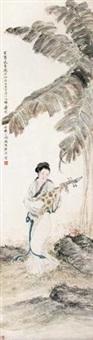 芭蕉仕女 (lady) by deng fen