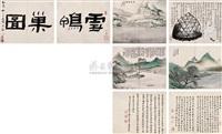 yild duck (album w/18 works) by xia zhiding, feng ji and zhou li