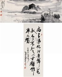 landscape (+ calligraphy; 2 works) by li tiefu