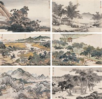landscape (album w/12 works) by liu yunshen