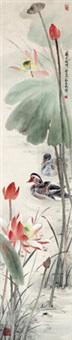 藕花相伴 (flowers) by liu gang