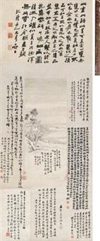 乞水图 by wang shishen
