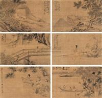 figure (album w/12 works) by xu du