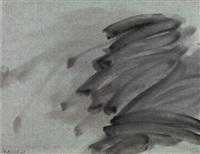 abstraction by nasser assar