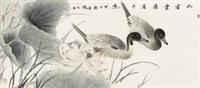 水宿云飞禽共乐 (flower and birds) by xu xiaobin