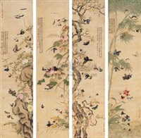 花蝶图 (butterflies and flowers) (in 4 parts) by luo qilan