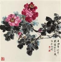 国色天香 (peony) by liu jiying