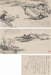 landscape (+ 2 others; 3 works) by zhu yongzhai