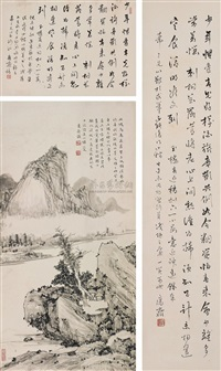 calligraphy (+ landscape; 3 works) by zhu yongzhai