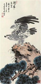 腾飞万里 (eagle and rock) by jiao kequn
