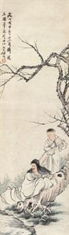 抱琴出游图 立轴 纸本 by ren yu