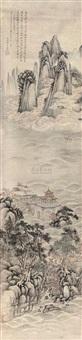 landscape by liu tingjie