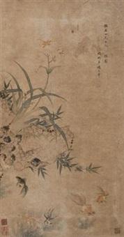 鱼藻图 by yang dazhang