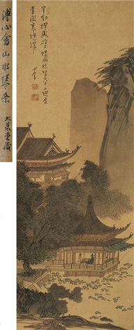 荷亭读书图 reading by lotus pond by pu ru