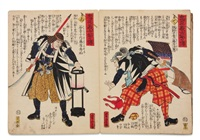 chûshin gishi den - histoire des 47 ronins (album w/ 50 works) by utagawa yoshitora