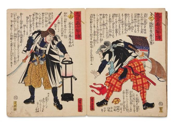 chûshin gishi den histoire des 47 ronins album w 50 works by utagawa yoshitora