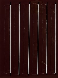 series of ikai (sold with 184b; set of 2) by kishio suga