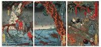 kiso sanchu higuchi kanemitsu ozaru taiji - l'extermination d'un singe monstrueux par higuchi kanemitsu (oban tate-e triptych) by yoshitsuya