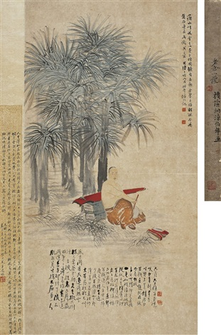 棕阴纳凉图吴昌硕小像 enjoy the cool under the palm by ren bonian