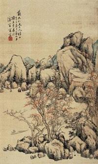 秋山图 (landscape) by xiang wenyan