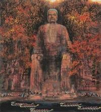 乐山大佛 (leshan buddha) by ma xinle