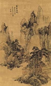 岩泉高逸 by jiang ai