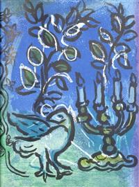 jerusalem windows (bk w/2 works) by marc chagall