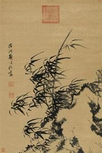 风竹湖石图 by dai mingyue