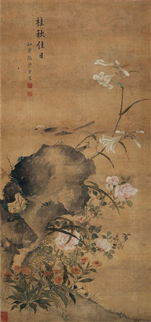 桂秋佳日 bird and flowers by zhang xueshou