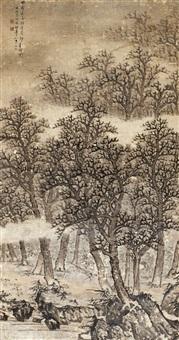 landscape by ouyang zhen