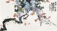 紫藤 (purple ivy) by lin shouyi