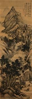 landscape by jiang jiapu
