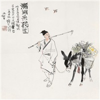 濒湖采药图 (collecting herb medicine by the side of lake) by cheng shifa and liu danzhai