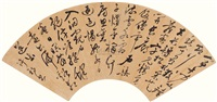 草书七言诗 (calligraphy in cursive script) by xu chu