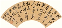 草书五言诗 (calligraphy in cursive script) by xu chu