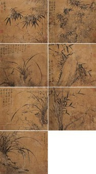 兰竹册 (orchid and bamboo) (album w/7 works) by xia chang