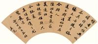 行书七言诗 (calligraphy in running script) by wu kuan