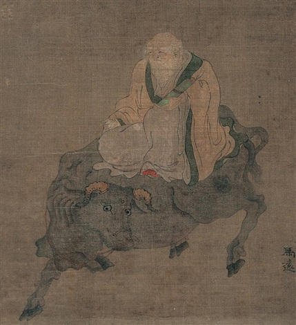 character by ma yuan